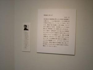 Photo_385